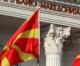 Македония ВЪСТАНА срещу ЕС, Глобализма и Брюкселската Мафия! Ето защо Референдумът за името й се Провали с Гръм и Трясък!