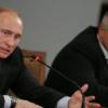 Путин ПРЕМАЗА Борисов: България се отказа от националните си интереси! Повече достойнство трябва! Ето какво се случи: