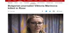 Световните медии гръмнаха: Журналистката Виктория Маринова е УБИТА Заради Свои РАЗСЛЕДВАНИЯ СРЕЩУ ВЛАСТТА В БЪЛГАРИЯ! Вижте коментарите: