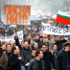 Напрежението Ескалира! Протестиращи РАЗБИХА Офиса на ГЕРБ във Враца! БЪЛГАРИЯ ВЪСТАНА! Това е КРАЯТ на ГЕРБ! Иде НАРОДНИЯ СЪД!