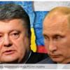 Ето я Тайната Цел на Украинската Провокация срещу Русия в Азовско море! Виж Тук: