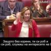 Италианска депутатка РАЗТРЕСЕ Европа: Без корени, ти си Роб и когато си Роб – служиш на интересите на Сорос (ВИДЕО)