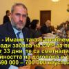 """Ето ги скандалните Записи, които извади Елена Йончева! """"Ало, Банов съм"""" – ето как ГЕРБ управляват държавата! С ВИДЕО:"""