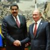Русия и Китай към САЩ: Долу ръцете от Венецуела!