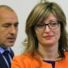 US-Колония ли е България!? Ето как Екатерина Захариева ПРЕГАЗИ и Борисов, за да угоди на САЩ!