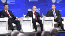 Румен Радев впечатли световния елит в Санкт Петербург! Ето как го похвали Мария Захарова: