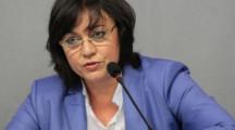 Нинова към Борисов: Вчера опозицията, днес журналистиката, утре на кого ще се опитате да затворите устата?