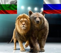 Руската преса: България сама предаде историята си! Няма бъдеще като прозападна колония!