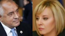 Мая Манолова: Борисов брани властта си с нагли лъжи и брутален натиск! (С ВИДЕО)