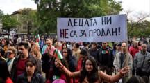 НПО превземат и фашизират България! Отнемат ни Децата! Новият нацизъм тръгва от Норвегия!