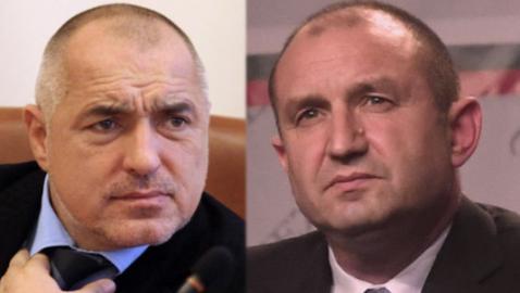 Президентът Радев: Бруталната намеса на Борисов в БФС доказа отново, че живеем в Мутренска Държава!