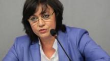 Големият победител на тези избори е Корнелия Нинова!