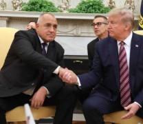 Американската Прошка за Борисов излезе СКЪПО на българския народ