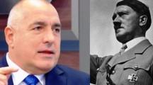 Какво е общото между ГЕРБ и Нацизма! Виж Тук: