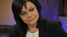 Корнелия Нинова: Борисов взе тези Избори с Репресии, Заплахи Фалшификации и много Купен Вот! Настояваме за касиране на изборите в София и Шумен!