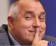 """Икономическото """"Чудо"""" на ГЕРБ: Емигрантите издържат България! Вкарват повече пари от Западния бизнес:"""