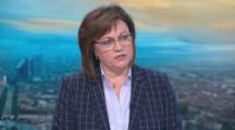 Нинова: Държавата на Борисов е във Фалит – системите й Гърмят една след друга! Тази Уродлива структура трябва да се Разруши, а не да се Реформира! (С ВИДЕО)