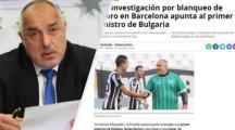 Доказа се: Бойко Борисов е Истинския Собственик на къщата в Барселона! + Скандални Снимки на Борисов с Борислава Йовчева!