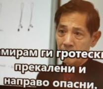 Проф. Бакди: Ковид-19 НЕ Е ПО-ОПАСЕН от останалите Вируси! Мерките срещу него са Гротескни и Самоубийствени! (С ВИДЕО)