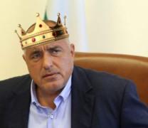 ЕТО ГО КОРОНА-ВИРУСА! Борисов – прероденият Цар Иван Шишман!