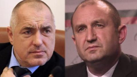 Борисов за Президента: Баща му на Радев Умря днес, а той дрънка Нелепици като Дърта Злобна Свекърва! (С ВИДЕО)