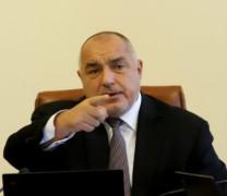 Диктаторът Борисов Суспендира Конституцията, а Западните Посолства продължават да го подкрепят! Сигурен знак, че България е Колония! Не е ли време да напуснем ЕС и НАТО?!