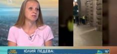 Майката на пребитото от полицаи момче: Гаврили са се с децата, стъпвали са върху тях и са се снимали, снимали и разголените гърди на арестувано момиче! (С ВИДЕО)