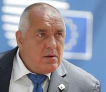 Взрив! Борисов влезе в Топ 80 на Най-Богатите в Света! Ще успее ли обаче да похарчи откраднатите между 4 и 6 млрд. евро! Отговорът тук: