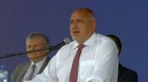 Владо Береану: Безсмисленото сборище на ГЕРБ от днес показа, че Борисов е в колапс и паника, не знае какво да прави!