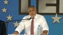 """Григор Лилов: Мафиотският синдикат """"ГЕРБ"""" АД е пред Фалит! Това не беше партийна конференция, а събрание на акционери!"""