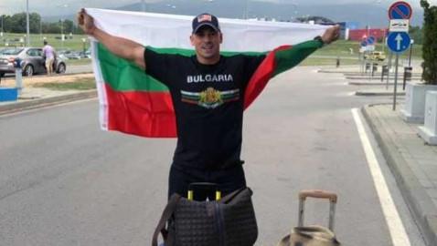 Върнах се от САЩ, за да Ви Изкрещя: ОСТАВКА!!! България е на нас, българите, а вие, Гербаджии, сте Еничари! ЗАТВОР за вас!
