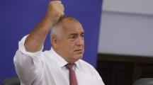 Защо Борисов не може да бъде свален! Ето отговора: