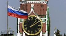 Русия към САЩ: Спрете да се месите във вътрешните ни работи, вие сте във Фалит!