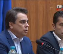 Петков и Василев са със задача да Закрият Българската Енергетика!