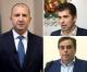 К. Вигенин, БСП: Радев да отстрани измамника Спецов и да си помисли беше ли грубо използван от харвардските си министри Петков и Василев и от техните ментори!