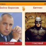Boiko_Borisov1