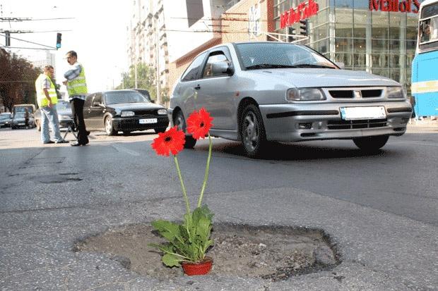 Резултат с изображение за дупките по пътищата