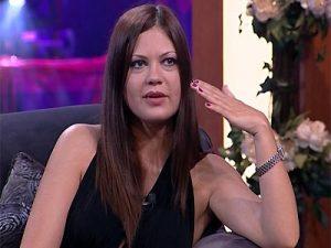 Весела Нейнски