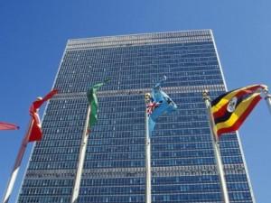 Сградата на ООН в Женева