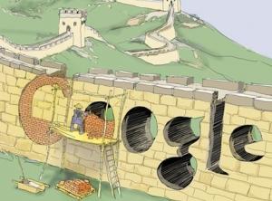 """Карикатура на китайската цензура в """"Гугъл"""""""