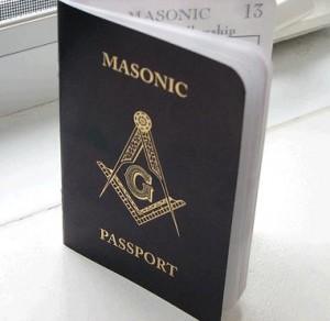Паспортът, който отваря всички врати към властта!