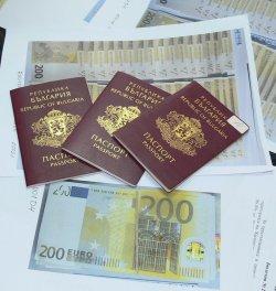 pasporti3