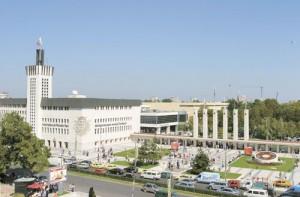Пловдивски панаир