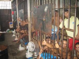 Южноамерикански затвор
