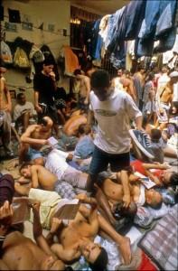 Бразилски затвор