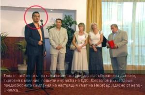 Марчело Джотолов представя Николай Димитров