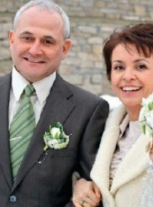 С последния си съпруг