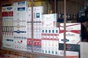 Фози движи канал за контрабандни цигари от Македония
