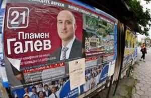 Галев не стана депутат, но има големи шансове за кмет