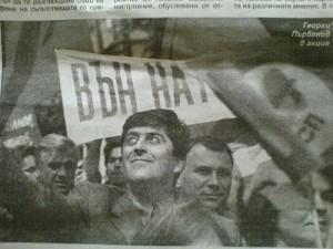 През 1997 Първанов оглавяваше протестите против НАТО